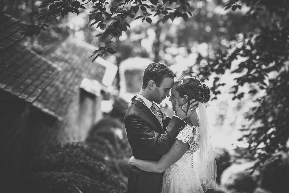 Brautpaarshooting im Japanischen Garten in Kaiserslautern mit eurem Hochzeitsfotografen